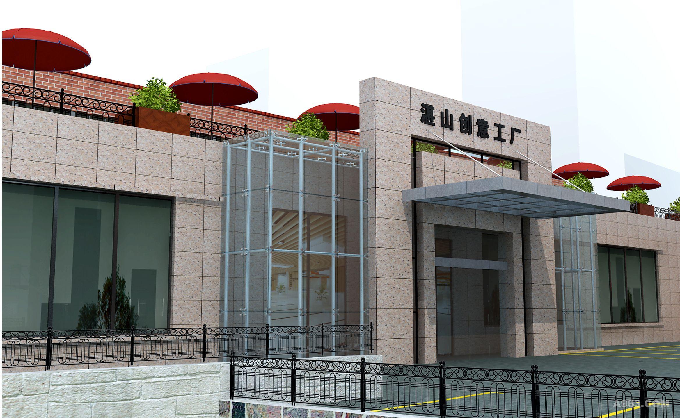 青岛湛山创意工厂装修改造说明